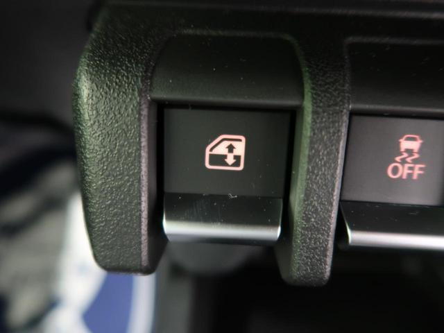 XC 届出済未使用車 デュアルセンサーブレーキ/ハイビームアシスト LEDヘッド/オートライト クルーズコントロール 純正16AW ヘッドライトウォッシャー スマートキー 電動格納ミラー(42枚目)