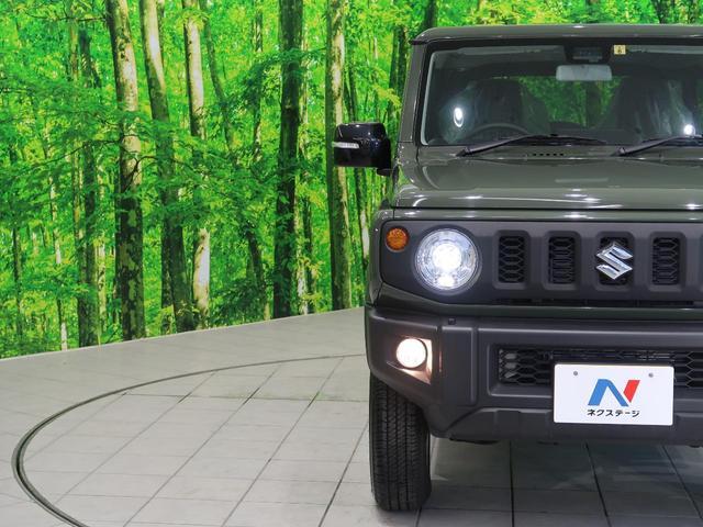 XC 届出済未使用車 デュアルセンサーブレーキ/ハイビームアシスト LEDヘッド/オートライト クルーズコントロール 純正16AW ヘッドライトウォッシャー スマートキー 電動格納ミラー(46枚目)