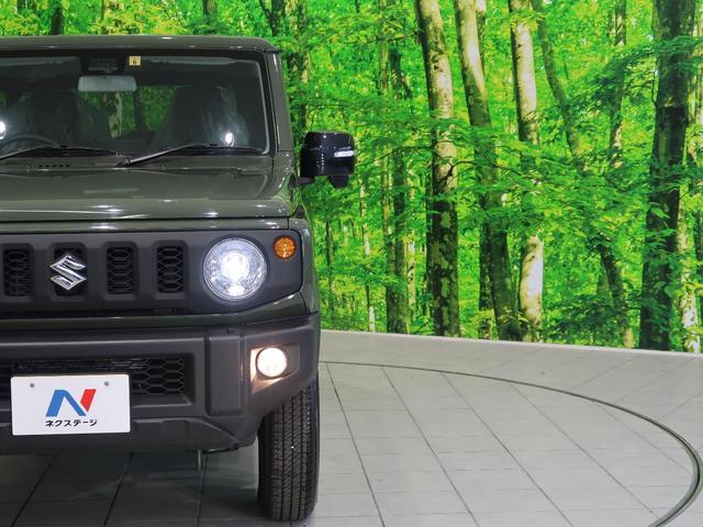 XC 届出済未使用車 デュアルセンサーブレーキ/ハイビームアシスト LEDヘッド/オートライト クルーズコントロール 純正16AW ヘッドライトウォッシャー スマートキー 電動格納ミラー(53枚目)