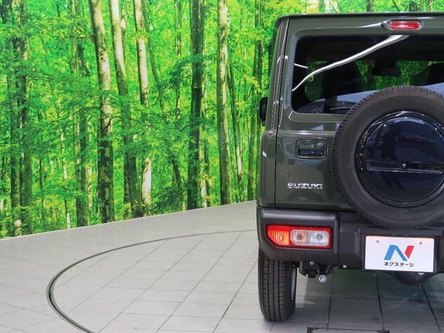 XC 届出済未使用車 デュアルセンサーブレーキ/ハイビームアシスト LEDヘッド/オートライト クルーズコントロール 純正16AW ヘッドライトウォッシャー スマートキー 電動格納ミラー(54枚目)
