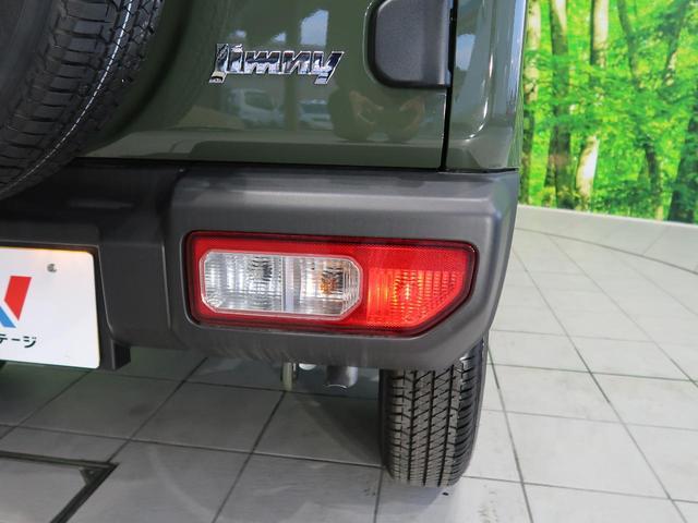 XC 届出済未使用車 デュアルセンサーブレーキ/ハイビームアシスト LEDヘッド/オートライト クルーズコントロール 純正16AW ヘッドライトウォッシャー スマートキー 電動格納ミラー(56枚目)