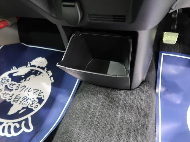 S 衝突軽減 踏み間違い防止アシスト クリアランスソナー ハイビームアシスト オートライト 禁煙車 キーレスエントリー アイドリングストップ 電動格納ミラー サイド&カーテンエアバッグ(45枚目)