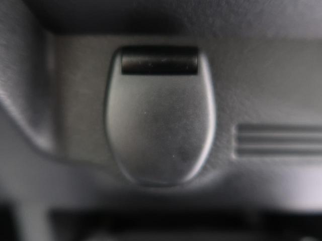 S 衝突軽減 踏み間違い防止アシスト クリアランスソナー ハイビームアシスト オートライト 禁煙車 キーレスエントリー アイドリングストップ 電動格納ミラー サイド&カーテンエアバッグ(46枚目)