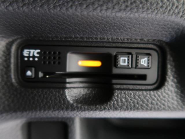 G・Lホンダセンシング 衝突軽減/アダプティブクルーズ 電動スライドドア LEDヘッド/オートハイビーム 禁煙車 オートエアコン スマートキー 純正14AW 電動格納ミラー(10枚目)