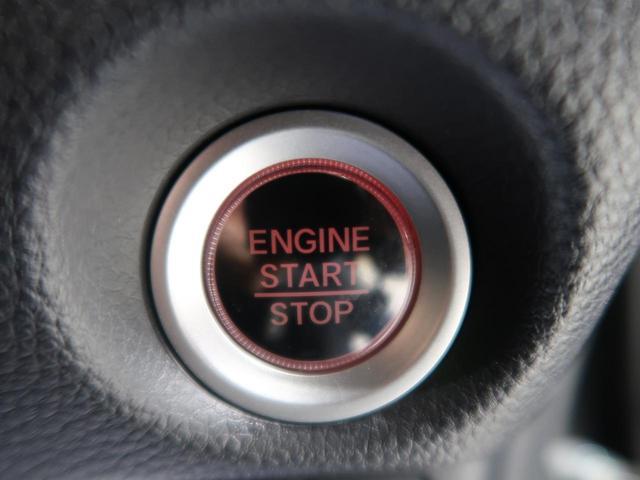 G・Lホンダセンシング 衝突軽減/アダプティブクルーズ 電動スライドドア LEDヘッド/オートハイビーム 禁煙車 オートエアコン スマートキー 純正14AW 電動格納ミラー(41枚目)