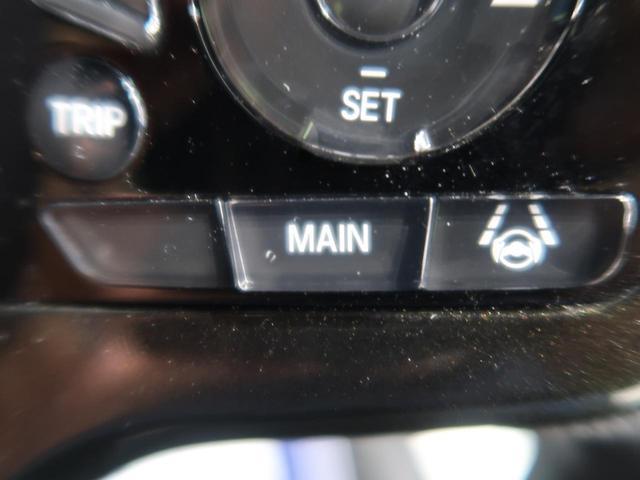 G・Lホンダセンシング 衝突軽減/アダプティブクルーズ 電動スライドドア LEDヘッド/オートハイビーム 禁煙車 オートエアコン スマートキー 純正14AW 電動格納ミラー(48枚目)
