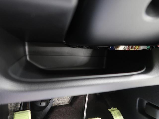 G・Lホンダセンシング 衝突軽減/アダプティブクルーズ 電動スライドドア LEDヘッド/オートハイビーム 禁煙車 オートエアコン スマートキー 純正14AW 電動格納ミラー(54枚目)