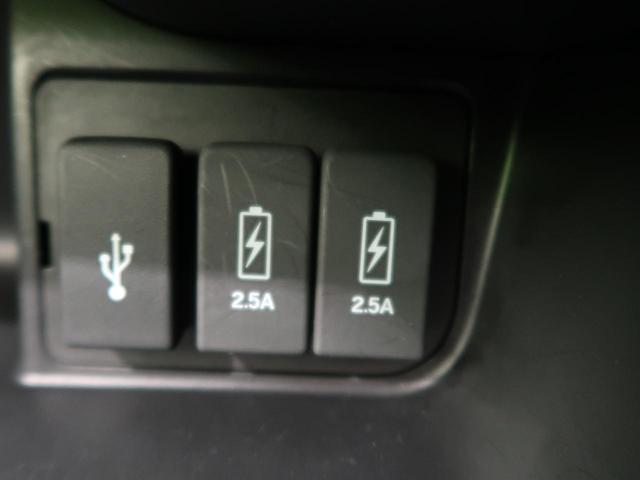 G・Lホンダセンシング 衝突軽減/アダプティブクルーズ 電動スライドドア LEDヘッド/オートハイビーム 禁煙車 オートエアコン スマートキー 純正14AW 電動格納ミラー(56枚目)