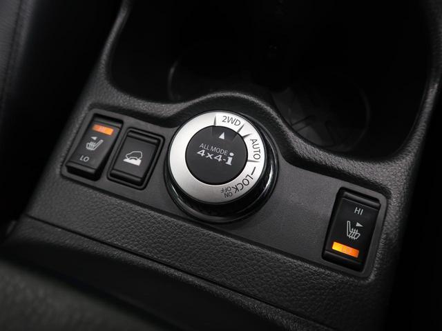 20X エマージェンシーブレーキパッケージ 純正8型ナビ バックカメラ LEDヘッド/オートライト ルーフレール 衝突軽減 4WD 禁煙車 撥水カプロンシート シートヒーター 純正17AW スマートキー アイドリングストップ ETC(8枚目)