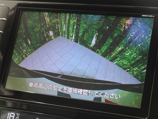 20X エマージェンシーブレーキパッケージ 純正8型ナビ バックカメラ LEDヘッド/オートライト ルーフレール 衝突軽減 4WD 禁煙車 撥水カプロンシート シートヒーター 純正17AW スマートキー アイドリングストップ ETC(9枚目)