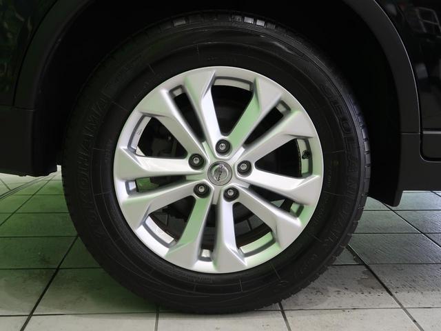 20X エマージェンシーブレーキパッケージ 純正8型ナビ バックカメラ LEDヘッド/オートライト ルーフレール 衝突軽減 4WD 禁煙車 撥水カプロンシート シートヒーター 純正17AW スマートキー アイドリングストップ ETC(27枚目)
