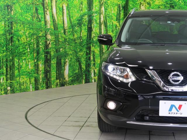 20X エマージェンシーブレーキパッケージ 純正8型ナビ バックカメラ LEDヘッド/オートライト ルーフレール 衝突軽減 4WD 禁煙車 撥水カプロンシート シートヒーター 純正17AW スマートキー アイドリングストップ ETC(28枚目)