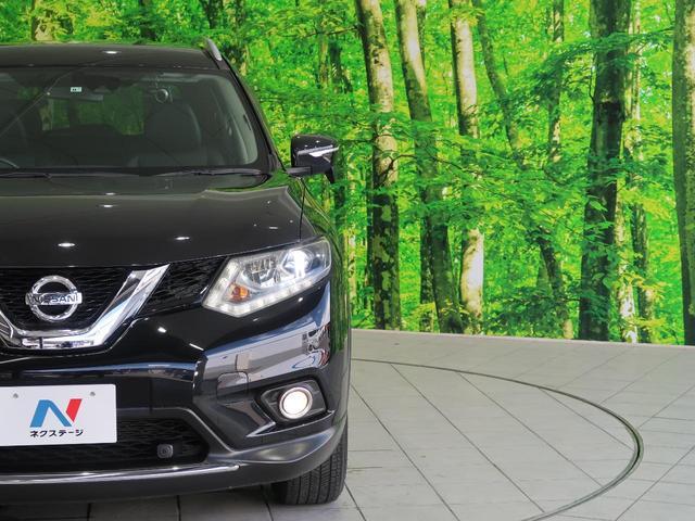 20X エマージェンシーブレーキパッケージ 純正8型ナビ バックカメラ LEDヘッド/オートライト ルーフレール 衝突軽減 4WD 禁煙車 撥水カプロンシート シートヒーター 純正17AW スマートキー アイドリングストップ ETC(29枚目)