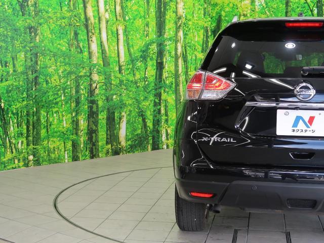 20X エマージェンシーブレーキパッケージ 純正8型ナビ バックカメラ LEDヘッド/オートライト ルーフレール 衝突軽減 4WD 禁煙車 撥水カプロンシート シートヒーター 純正17AW スマートキー アイドリングストップ ETC(31枚目)