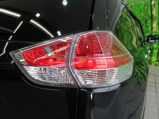 20X エマージェンシーブレーキパッケージ 純正8型ナビ バックカメラ LEDヘッド/オートライト ルーフレール 衝突軽減 4WD 禁煙車 撥水カプロンシート シートヒーター 純正17AW スマートキー アイドリングストップ ETC(33枚目)