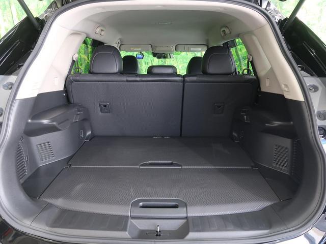 20X エマージェンシーブレーキパッケージ 純正8型ナビ バックカメラ LEDヘッド/オートライト ルーフレール 衝突軽減 4WD 禁煙車 撥水カプロンシート シートヒーター 純正17AW スマートキー アイドリングストップ ETC(34枚目)