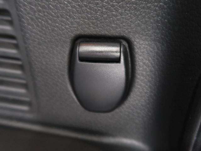 20X エマージェンシーブレーキパッケージ 純正8型ナビ バックカメラ LEDヘッド/オートライト ルーフレール 衝突軽減 4WD 禁煙車 撥水カプロンシート シートヒーター 純正17AW スマートキー アイドリングストップ ETC(35枚目)