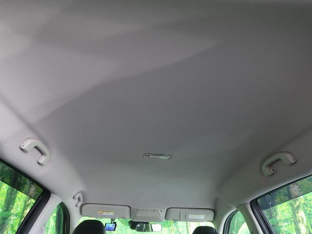 20X エマージェンシーブレーキパッケージ 純正8型ナビ バックカメラ LEDヘッド/オートライト ルーフレール 衝突軽減 4WD 禁煙車 撥水カプロンシート シートヒーター 純正17AW スマートキー アイドリングストップ ETC(36枚目)