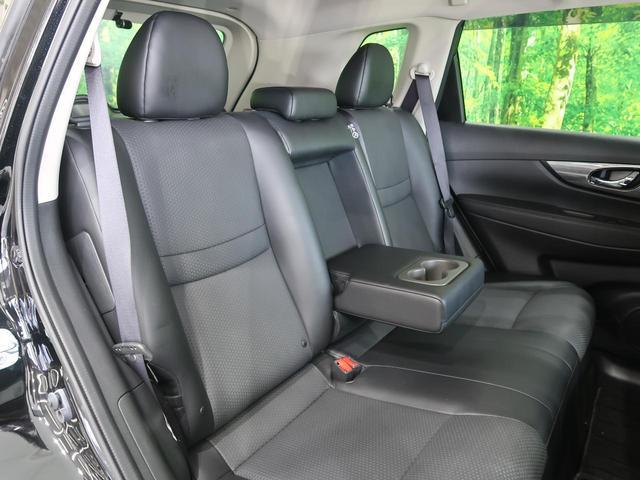 20X エマージェンシーブレーキパッケージ 純正8型ナビ バックカメラ LEDヘッド/オートライト ルーフレール 衝突軽減 4WD 禁煙車 撥水カプロンシート シートヒーター 純正17AW スマートキー アイドリングストップ ETC(41枚目)