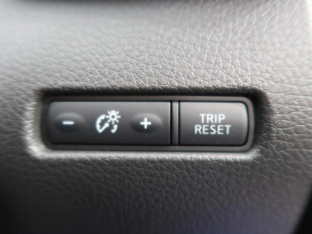 20X エマージェンシーブレーキパッケージ 純正8型ナビ バックカメラ LEDヘッド/オートライト ルーフレール 衝突軽減 4WD 禁煙車 撥水カプロンシート シートヒーター 純正17AW スマートキー アイドリングストップ ETC(46枚目)