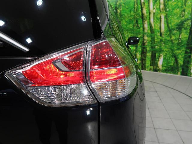 20X エマージェンシーブレーキパッケージ 純正8型ナビ バックカメラ LEDヘッド/オートライト ルーフレール 衝突軽減 4WD 禁煙車 撥水カプロンシート シートヒーター 純正17AW スマートキー アイドリングストップ ETC(59枚目)