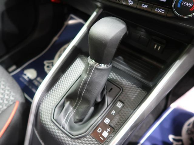 G 9型ディスプレイオーディオ 全周囲カメラ 衝突軽減 オートハイビーム/LEDヘッド 1オーナー 禁煙車 クリアランスソナー オートエアコン 純正16AW ETC スマートキー(22枚目)