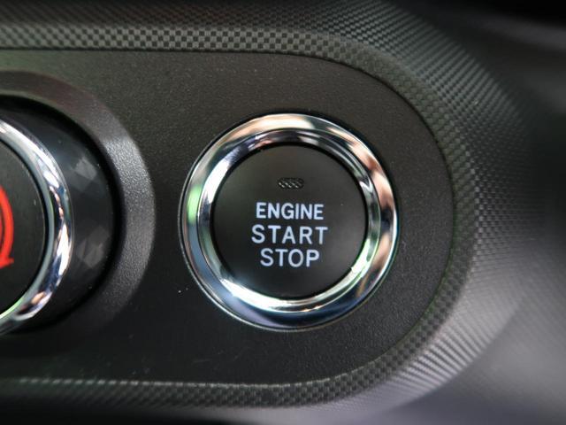 G 9型ディスプレイオーディオ 全周囲カメラ 衝突軽減 オートハイビーム/LEDヘッド 1オーナー 禁煙車 クリアランスソナー オートエアコン 純正16AW ETC スマートキー(25枚目)