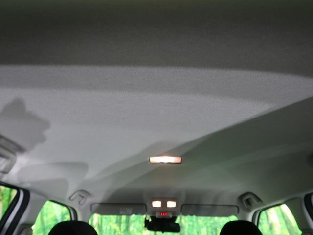 G 9型ディスプレイオーディオ 全周囲カメラ 衝突軽減 オートハイビーム/LEDヘッド 1オーナー 禁煙車 クリアランスソナー オートエアコン 純正16AW ETC スマートキー(29枚目)