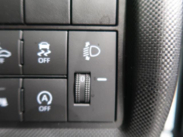 G 9型ディスプレイオーディオ 全周囲カメラ 衝突軽減 オートハイビーム/LEDヘッド 1オーナー 禁煙車 クリアランスソナー オートエアコン 純正16AW ETC スマートキー(38枚目)