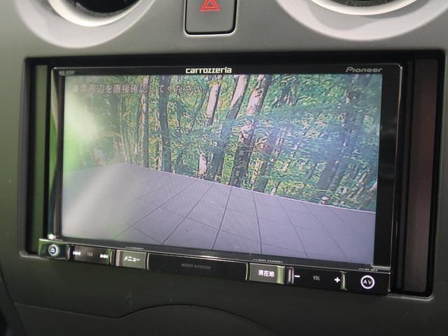 X SDナビ バックカメラ 衝突軽減/踏み間違い防止アシスト クリアランスソナー 禁煙車 オートライト スマートキー アイドリングストップ 電動格納ミラー ETC(7枚目)
