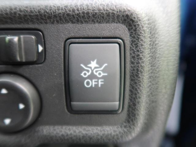 X SDナビ バックカメラ 衝突軽減/踏み間違い防止アシスト クリアランスソナー 禁煙車 オートライト スマートキー アイドリングストップ 電動格納ミラー ETC(8枚目)
