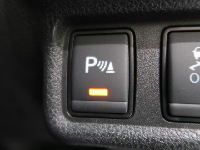 X SDナビ バックカメラ 衝突軽減/踏み間違い防止アシスト クリアランスソナー 禁煙車 オートライト スマートキー アイドリングストップ 電動格納ミラー ETC(9枚目)