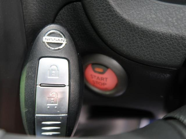 X SDナビ バックカメラ 衝突軽減/踏み間違い防止アシスト クリアランスソナー 禁煙車 オートライト スマートキー アイドリングストップ 電動格納ミラー ETC(10枚目)