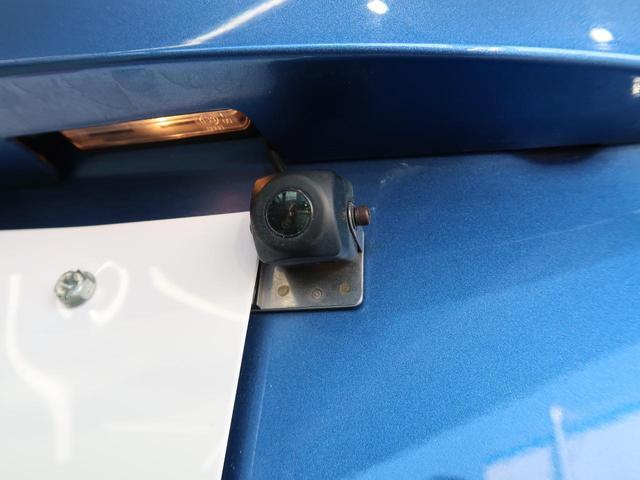 X SDナビ バックカメラ 衝突軽減/踏み間違い防止アシスト クリアランスソナー 禁煙車 オートライト スマートキー アイドリングストップ 電動格納ミラー ETC(29枚目)