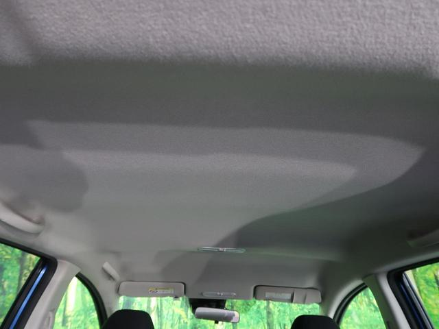 X SDナビ バックカメラ 衝突軽減/踏み間違い防止アシスト クリアランスソナー 禁煙車 オートライト スマートキー アイドリングストップ 電動格納ミラー ETC(30枚目)