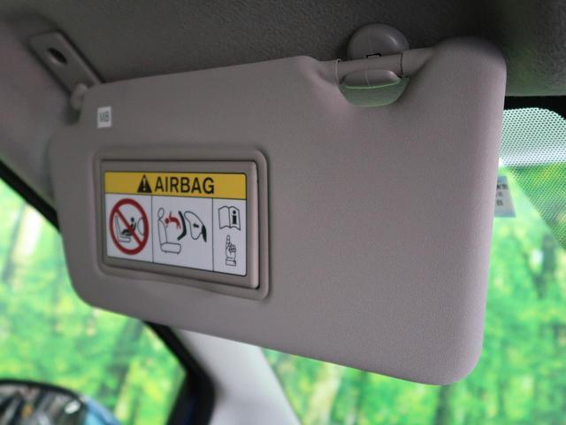 X SDナビ バックカメラ 衝突軽減/踏み間違い防止アシスト クリアランスソナー 禁煙車 オートライト スマートキー アイドリングストップ 電動格納ミラー ETC(39枚目)