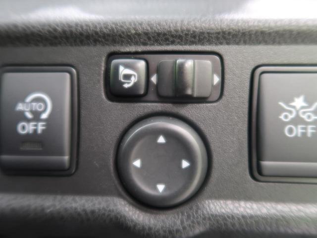 X SDナビ バックカメラ 衝突軽減/踏み間違い防止アシスト クリアランスソナー 禁煙車 オートライト スマートキー アイドリングストップ 電動格納ミラー ETC(41枚目)