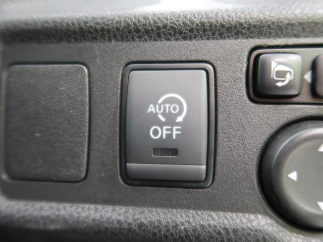 X SDナビ バックカメラ 衝突軽減/踏み間違い防止アシスト クリアランスソナー 禁煙車 オートライト スマートキー アイドリングストップ 電動格納ミラー ETC(42枚目)