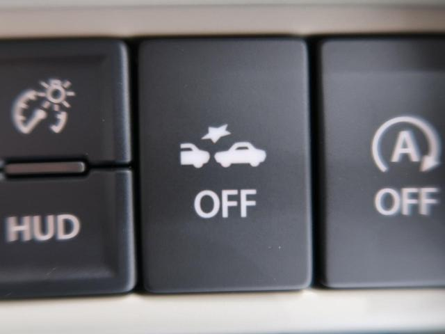 ハイブリッドFX セーフティサポート/デュアルセンサーブレーキサポート 誤発進抑制機能 車線逸脱警報 ヘッドアップディスプレイ シートヒーター オートエアコン スマートキー オートハイビーム アイドリングストップ(6枚目)