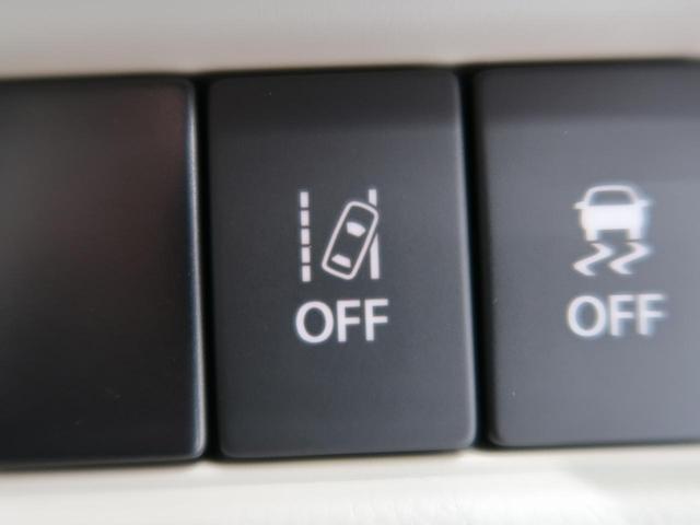 ハイブリッドFX セーフティサポート/デュアルセンサーブレーキサポート 誤発進抑制機能 車線逸脱警報 ヘッドアップディスプレイ シートヒーター オートエアコン スマートキー オートハイビーム アイドリングストップ(7枚目)