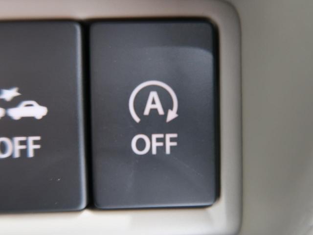 ハイブリッドFX セーフティサポート/デュアルセンサーブレーキサポート 誤発進抑制機能 車線逸脱警報 ヘッドアップディスプレイ シートヒーター オートエアコン スマートキー オートハイビーム アイドリングストップ(10枚目)