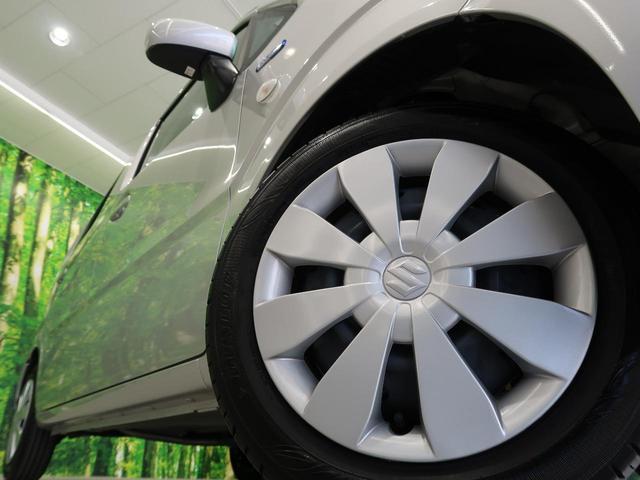 ハイブリッドFX セーフティサポート/デュアルセンサーブレーキサポート 誤発進抑制機能 車線逸脱警報 ヘッドアップディスプレイ シートヒーター オートエアコン スマートキー オートハイビーム アイドリングストップ(14枚目)