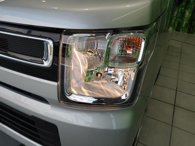 ハイブリッドFX セーフティサポート/デュアルセンサーブレーキサポート 誤発進抑制機能 車線逸脱警報 ヘッドアップディスプレイ シートヒーター オートエアコン スマートキー オートハイビーム アイドリングストップ(15枚目)