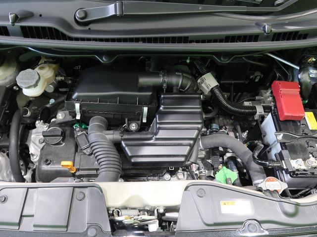 ハイブリッドFX セーフティサポート/デュアルセンサーブレーキサポート 誤発進抑制機能 車線逸脱警報 ヘッドアップディスプレイ シートヒーター オートエアコン スマートキー オートハイビーム アイドリングストップ(19枚目)
