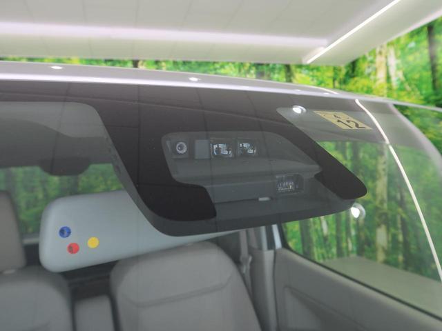 ハイブリッドFX セーフティサポート/デュアルセンサーブレーキサポート 誤発進抑制機能 車線逸脱警報 ヘッドアップディスプレイ シートヒーター オートエアコン スマートキー オートハイビーム アイドリングストップ(32枚目)