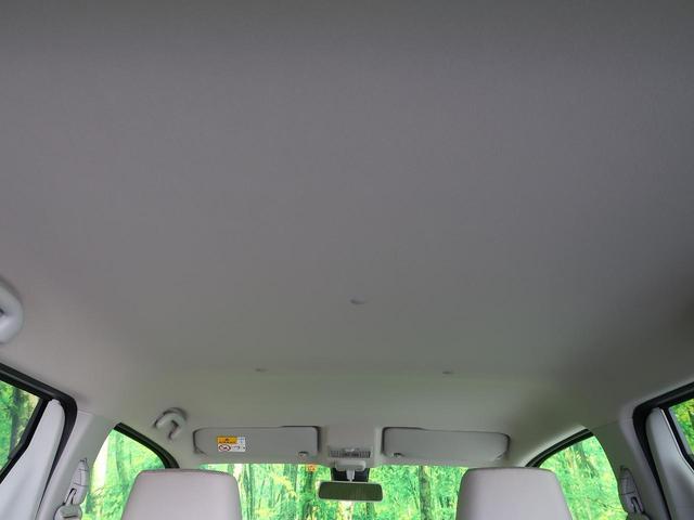 ハイブリッドFX セーフティサポート/デュアルセンサーブレーキサポート 誤発進抑制機能 車線逸脱警報 ヘッドアップディスプレイ シートヒーター オートエアコン スマートキー オートハイビーム アイドリングストップ(35枚目)
