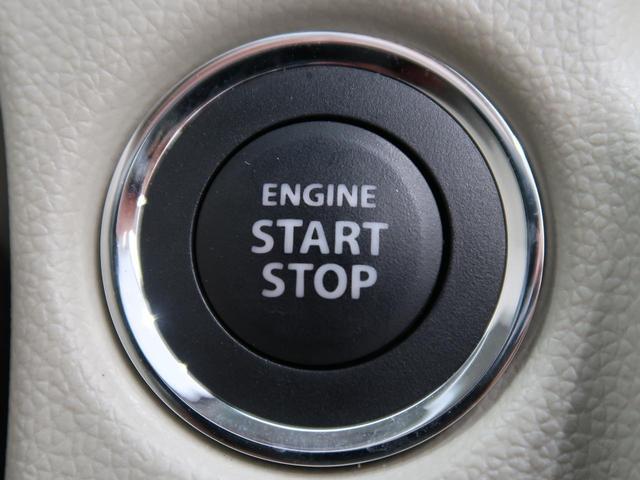 ハイブリッドFX セーフティサポート/デュアルセンサーブレーキサポート 誤発進抑制機能 車線逸脱警報 ヘッドアップディスプレイ シートヒーター オートエアコン スマートキー オートハイビーム アイドリングストップ(39枚目)