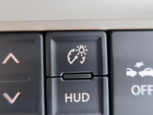 ハイブリッドFX セーフティサポート/デュアルセンサーブレーキサポート 誤発進抑制機能 車線逸脱警報 ヘッドアップディスプレイ シートヒーター オートエアコン スマートキー オートハイビーム アイドリングストップ(40枚目)