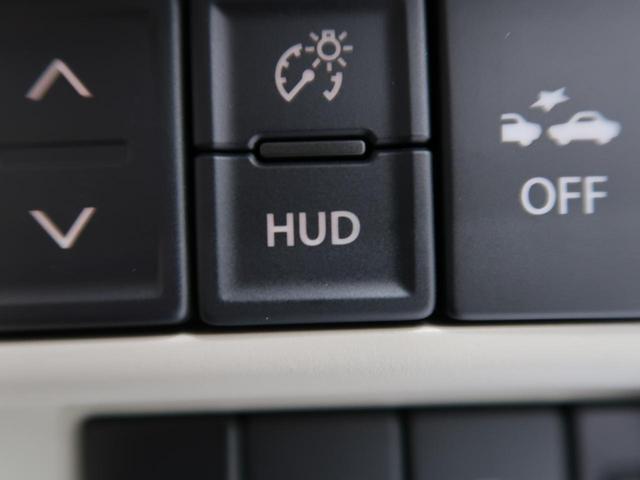 ハイブリッドFX セーフティサポート/デュアルセンサーブレーキサポート 誤発進抑制機能 車線逸脱警報 ヘッドアップディスプレイ シートヒーター オートエアコン スマートキー オートハイビーム アイドリングストップ(41枚目)