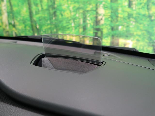 ハイブリッドFX セーフティサポート/デュアルセンサーブレーキサポート 誤発進抑制機能 車線逸脱警報 ヘッドアップディスプレイ シートヒーター オートエアコン スマートキー オートハイビーム アイドリングストップ(47枚目)